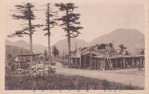 Postcardnikko1