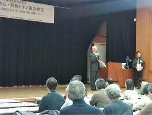 Symposium130113