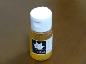 Maplesyrup130223