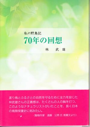 Book130622