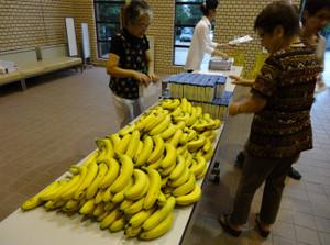 Bananas130910