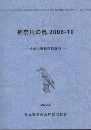 Kanagawa140123_4