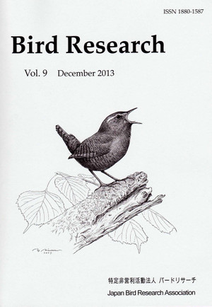 Birdresearch2014_2