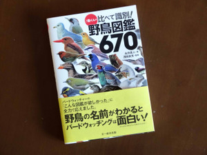 Torikunzukan140321