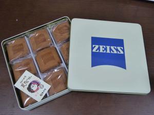 Zeiss150831