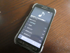 Galaxy170314