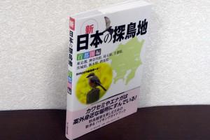 Guide070019