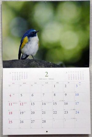 Calendar1711231_3