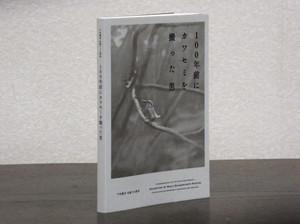 180921book