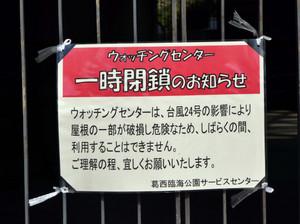 Kasai1810202