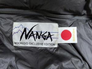 Nanga1902122