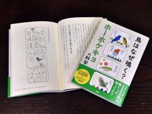 Book190606