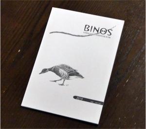 Binos1