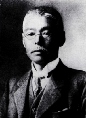 Isaoiijima