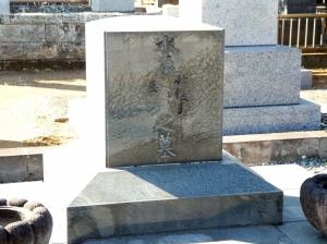 Mizuhara2