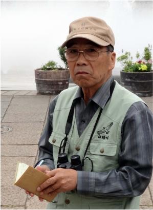 Murasawa1